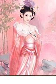 重生之仙路女王